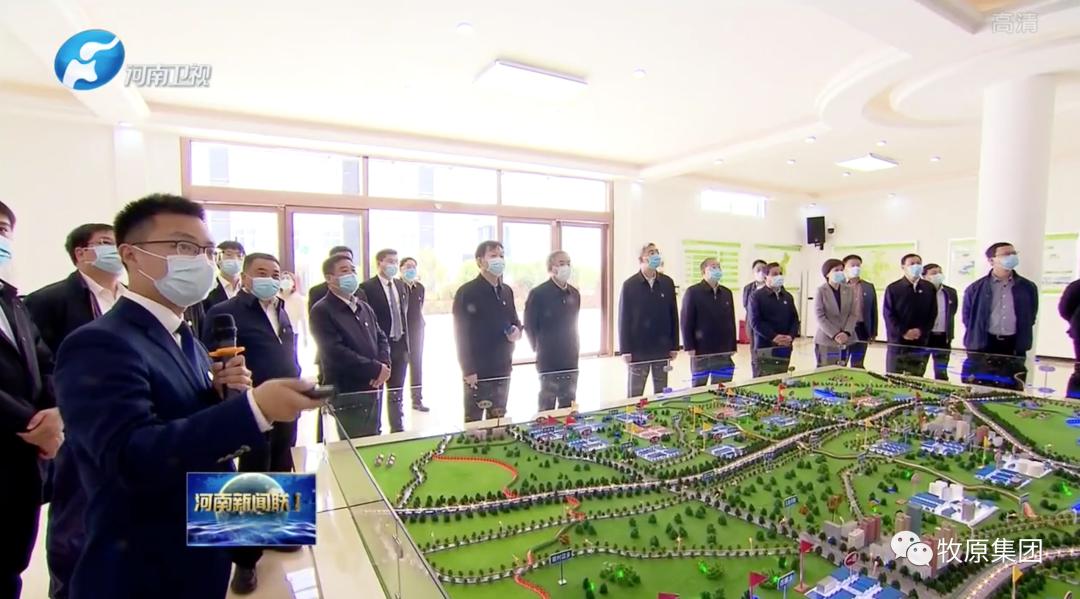 国务院副总理胡春华到牧原实地调研指导生猪生产工作